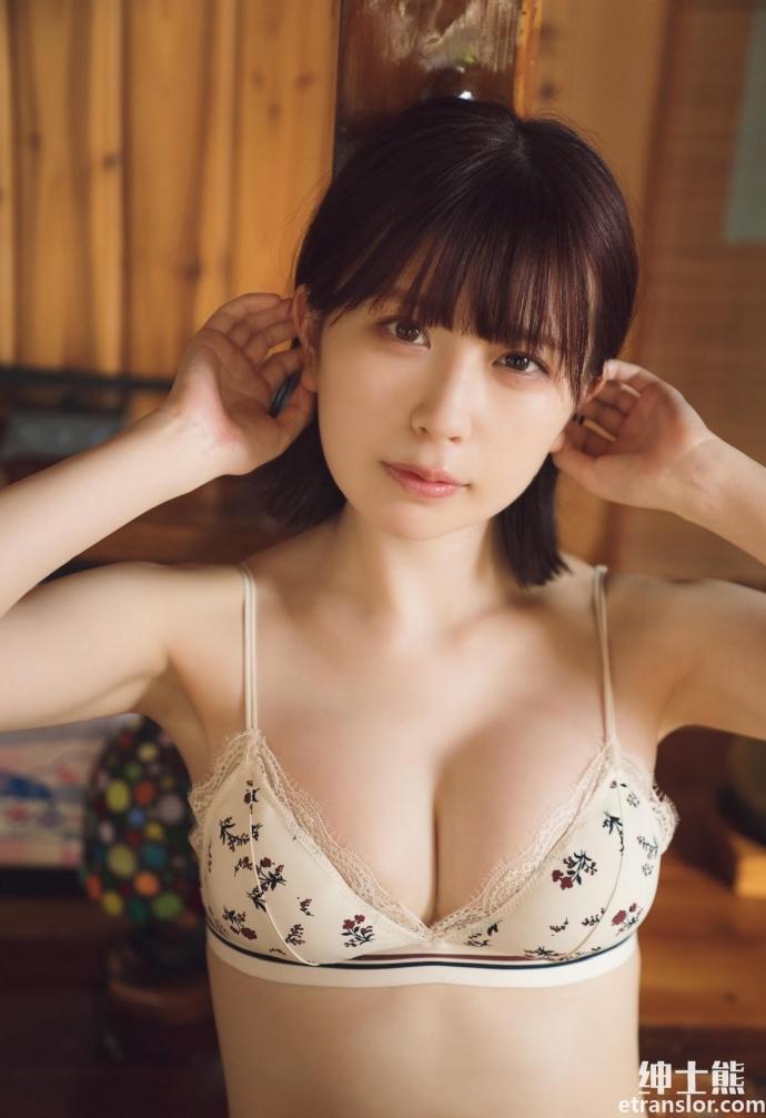 又一位女团成员宫内凛推出个人写真作品 养眼图片 第5张