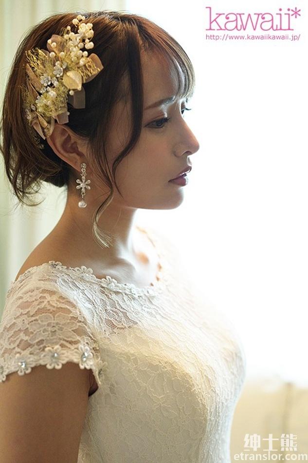 四月准新娘伊藤舞雪新作品CAWD-201竟遭义父 养眼图片 第2张