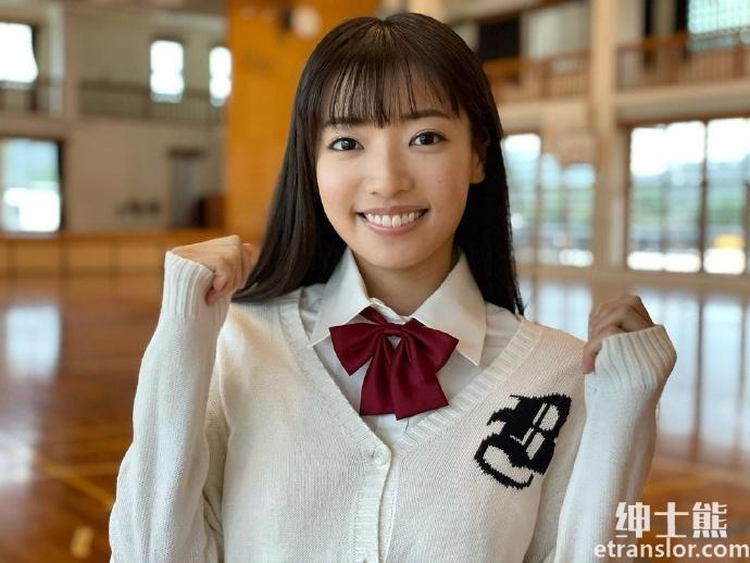洋溢青春气息的日本写真女星樱田爱音 网络美女 第20张