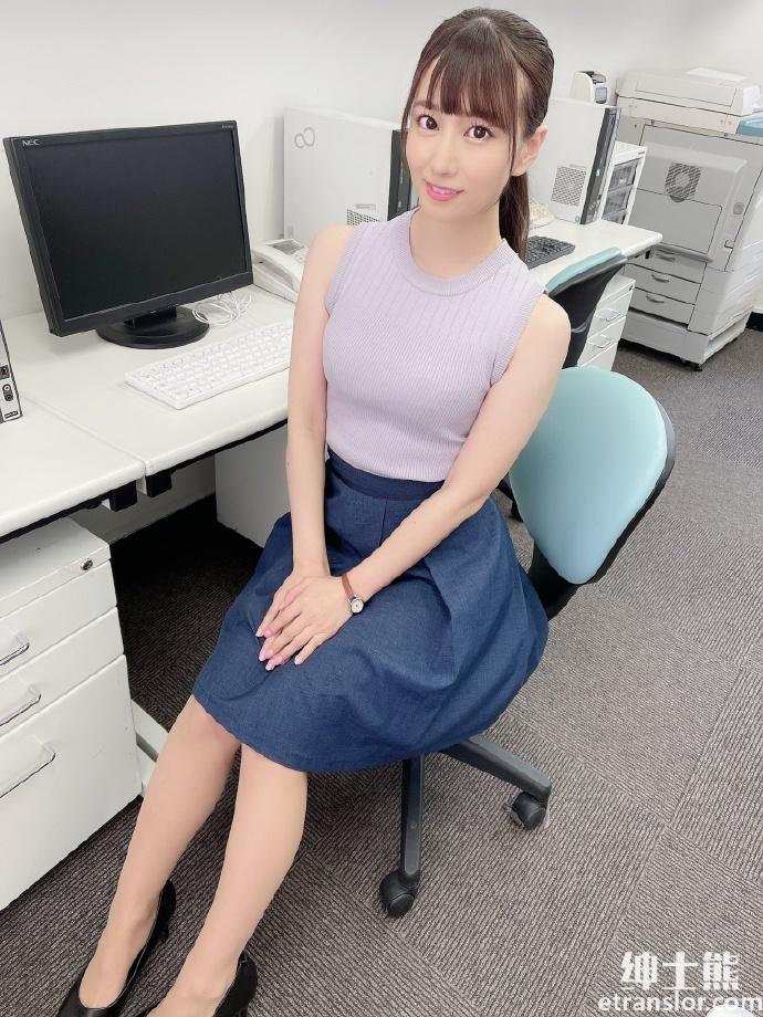 强势女上司初川みなみ(初川南)新作品MIDE-918强迫男部下 养眼图片 第8张