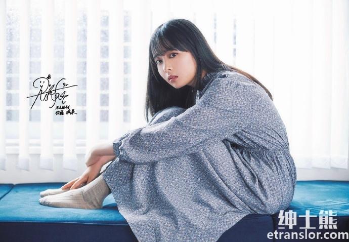 乃木坂46成员佐藤璃果最新写真散发邻家女孩气质 网络美女 第1张