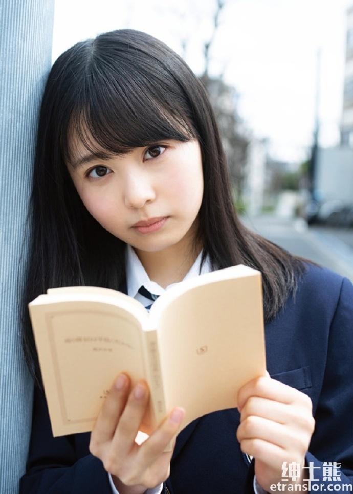 乃木坂46成员佐藤璃果最新写真散发邻家女孩气质 网络美女 第13张