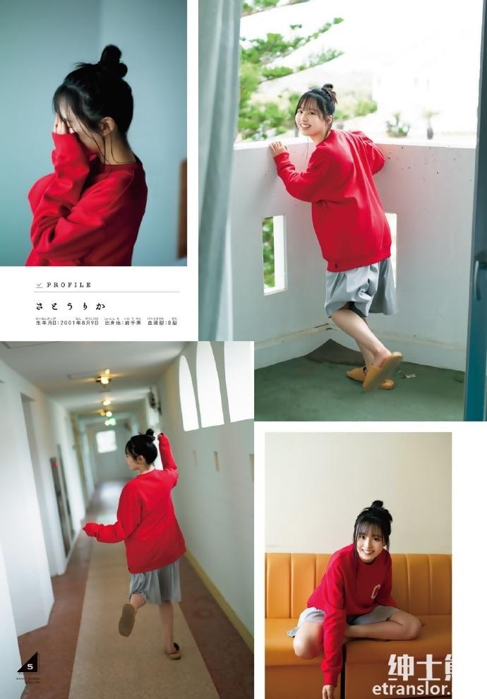 乃木坂46成员佐藤璃果最新写真散发邻家女孩气质 网络美女 第7张
