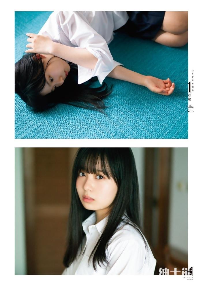 乃木坂46成员佐藤璃果最新写真散发邻家女孩气质 网络美女 第9张