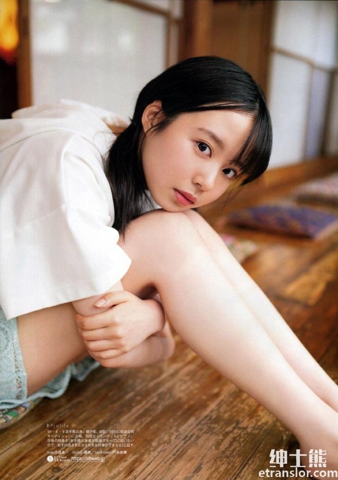 乃木坂46成员佐藤璃果最新写真散发邻家女孩气质 网络美女 第23张