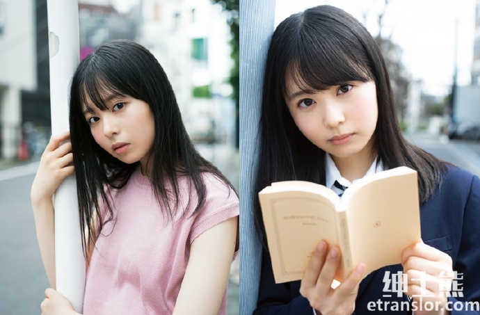 乃木坂46成员佐藤璃果最新写真散发邻家女孩气质 网络美女 第2张