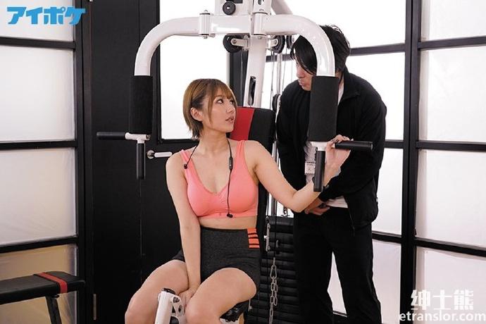 天海つばさ(天海翼)与教练新作品IPX-661加强锻炼为挽回老公 养眼图片 第1张
