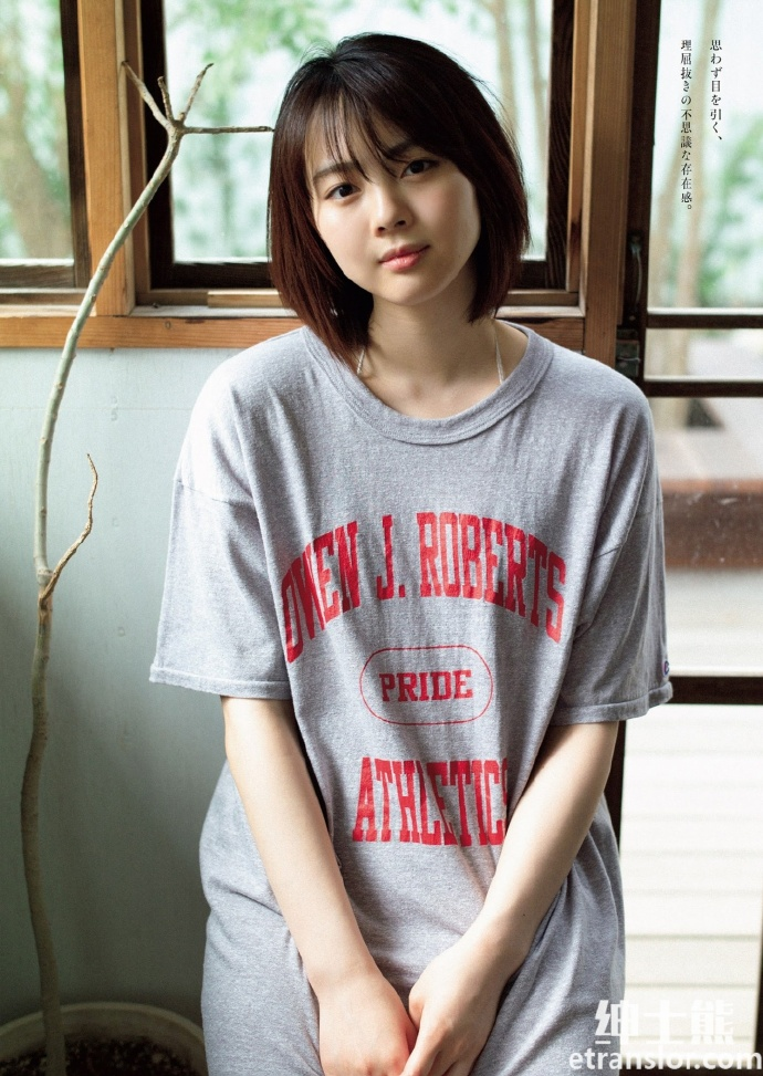 青春写真女星神南里奈推出新作品 网络美女 第18张
