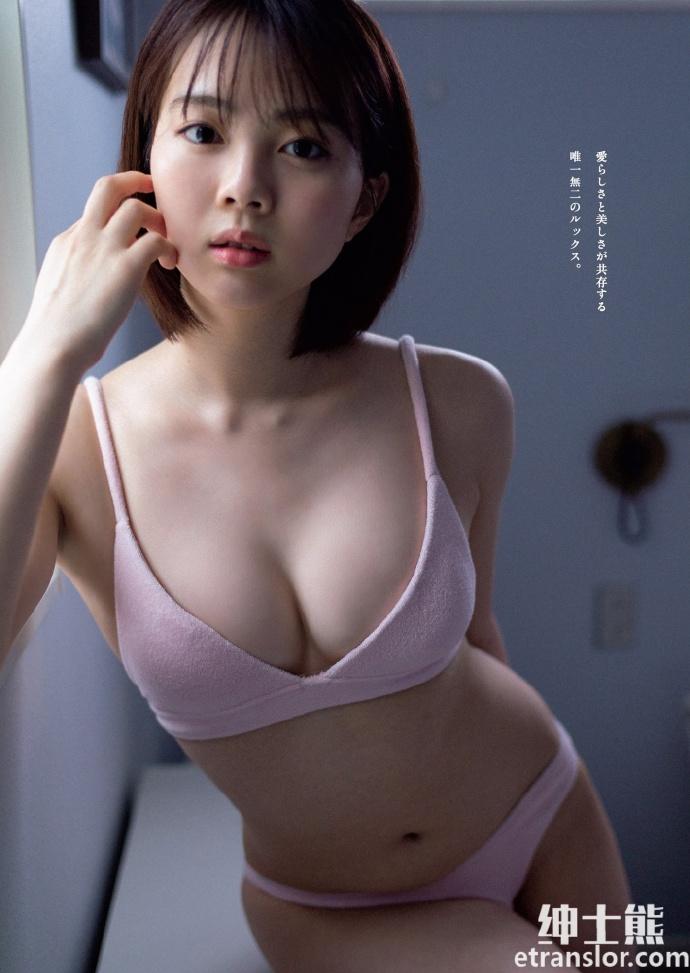 青春写真女星神南里奈推出新作品 网络美女 第7张