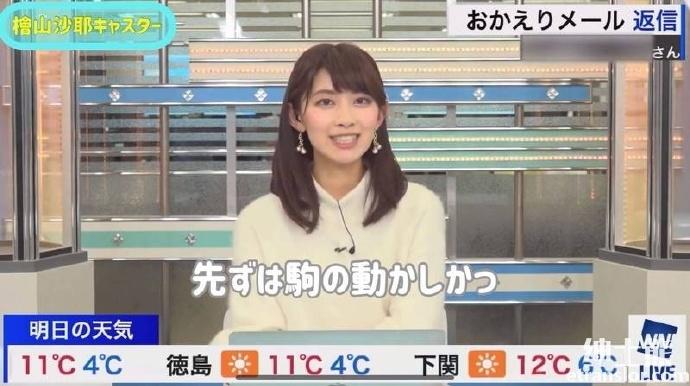 看新闻可以治癒人心日本最美主播大集合 网络美女 第7张