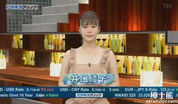 看新闻可以治癒人心日本最美主播大集合 网络美女 第11张
