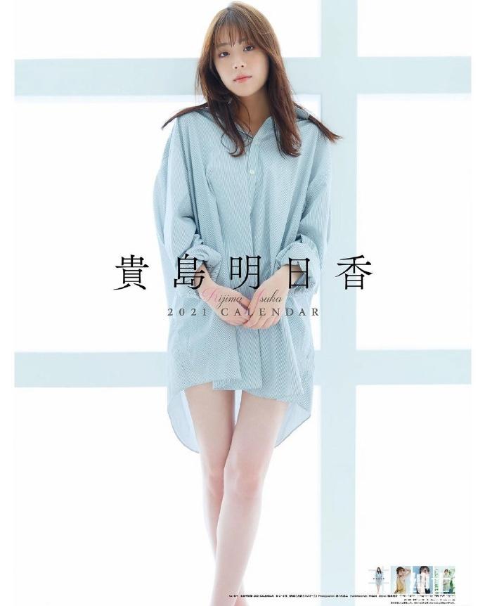 看新闻可以治癒人心日本最美主播大集合 网络美女 第5张