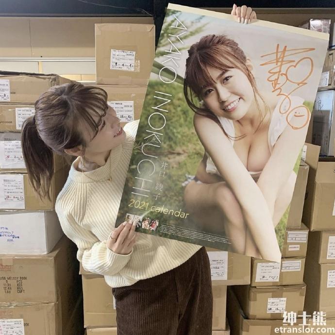 看新闻可以治癒人心日本最美主播大集合 网络美女 第10张