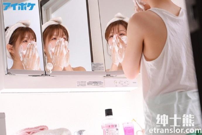 赶不上末班车到女同事相沢みなみ(相泽南)新作品IPX-666是一种什么体验 养眼图片 第9张