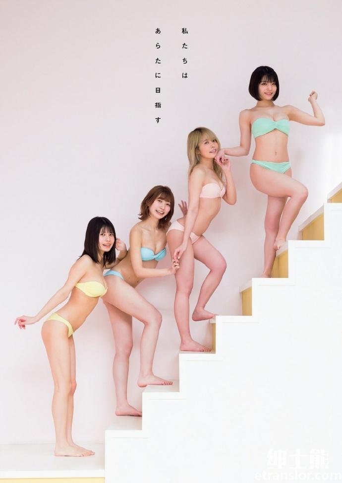四人萝莉组合鹿目凛,根本凪,空野青空,小鸠りあが写真照片 网络美女 第4张