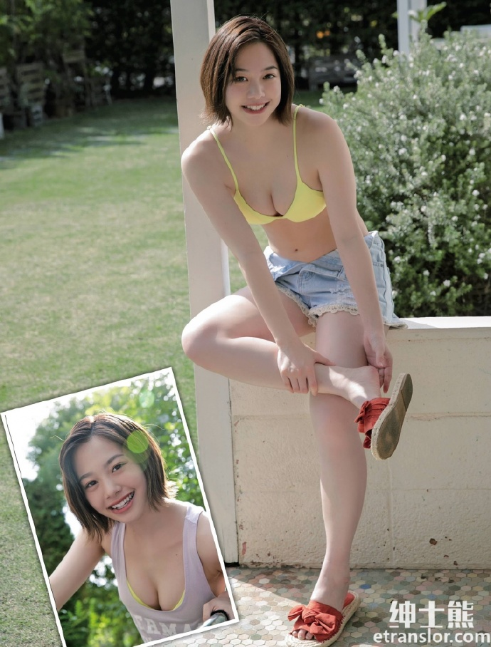 18岁高中生甜心少女新田步凪放开自我写真 网络美女 第14张