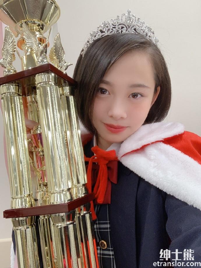 18岁高中生甜心少女新田步凪放开自我写真 网络美女 第15张