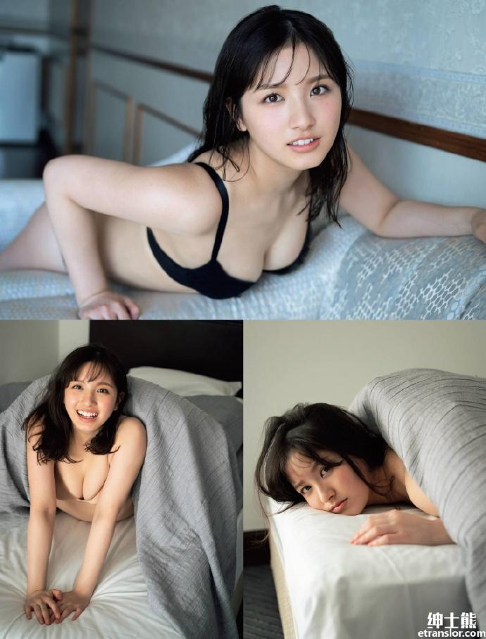 AKB48 前成员大和田南那新写真曝光满满女友既视感 养眼图片 第21张