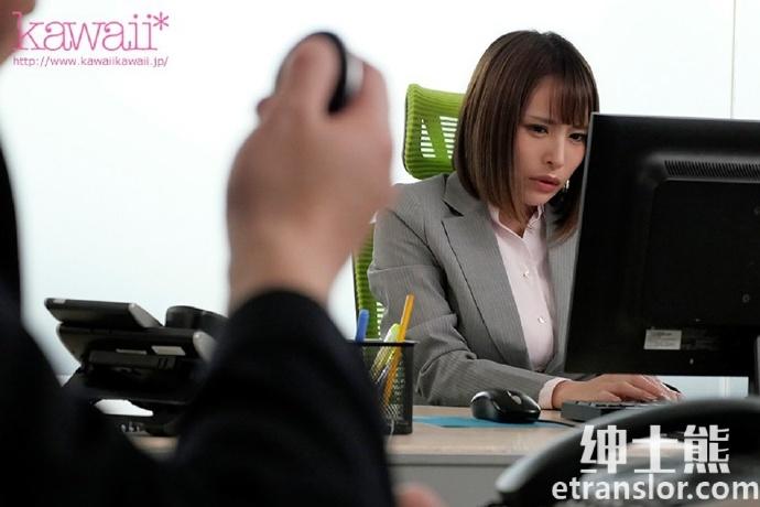 女主管伊藤舞雪新作品CAWD-213被下属逆袭瞬间 网络美女 第2张