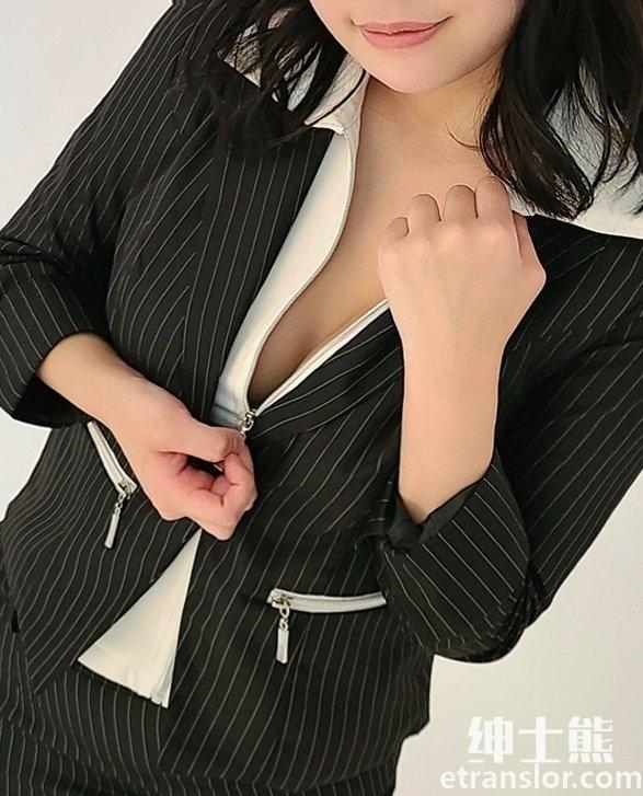 仅定一间房八木奈々(八木奈奈)新作品MIDE-930与上司出差谈业务 网络美女 第4张