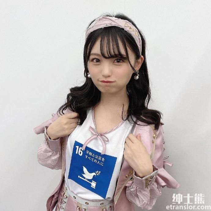 气质妹系偶像新泽菜央超级反差萌完全是极品 养眼图片 第9张