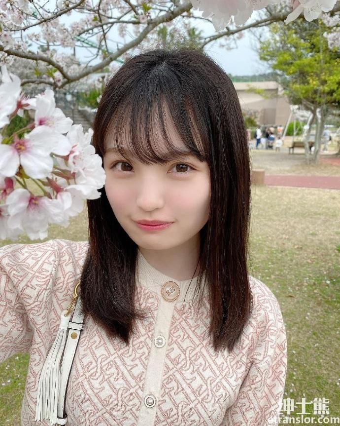 气质妹系偶像新泽菜央超级反差萌完全是极品 养眼图片 第16张