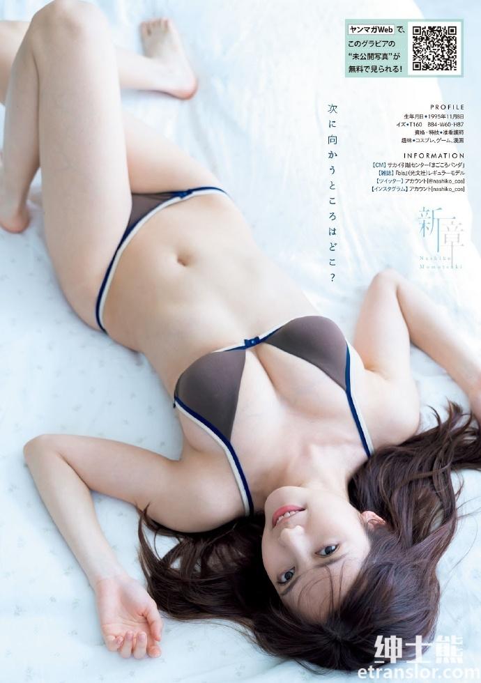 桃月梨子新写真曝光唯美清新风格收服网友的心 养眼图片 第16张