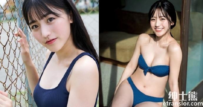18 岁蓼沼优衣曝最新写真,美R高颜值获好评 网络美女 第2张