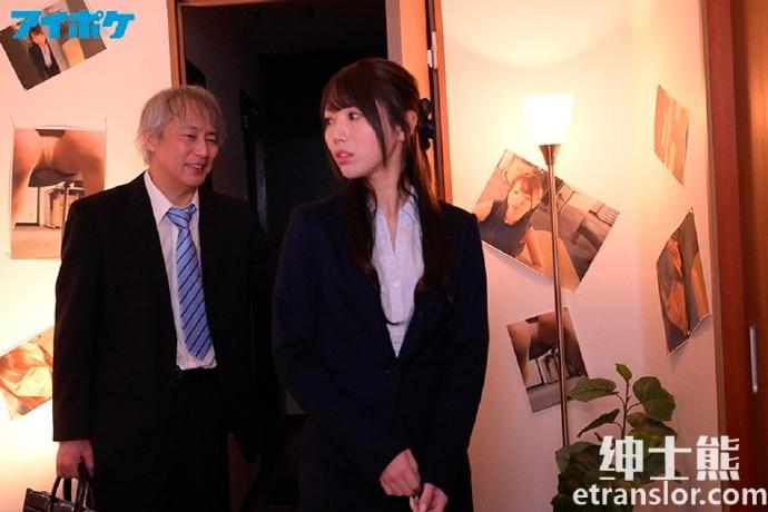 美人OL西宫ゆめ(西宫梦)六月新作品IPX-677遭讨厌的上司打扰 作品推荐 第2张
