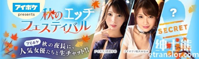 美人OL西宫ゆめ(西宫梦)六月新作品IPX-677遭讨厌的上司打扰 作品推荐 第4张