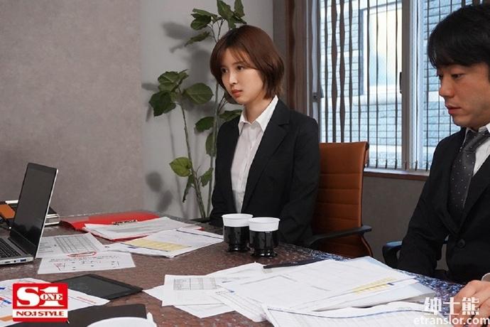 美人上司葵つかさ(葵司)五月新作品SSIS-063与部下出差工作受不了诱惑  作品推荐 第4张