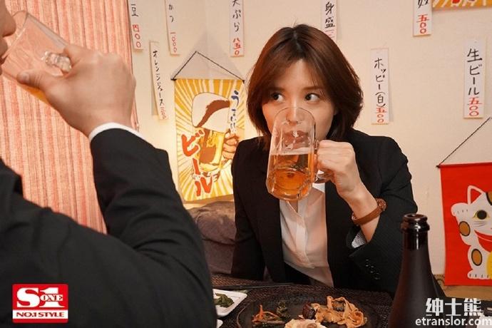 美人上司葵つかさ(葵司)五月新作品SSIS-063与部下出差工作受不了诱惑  作品推荐 第5张
