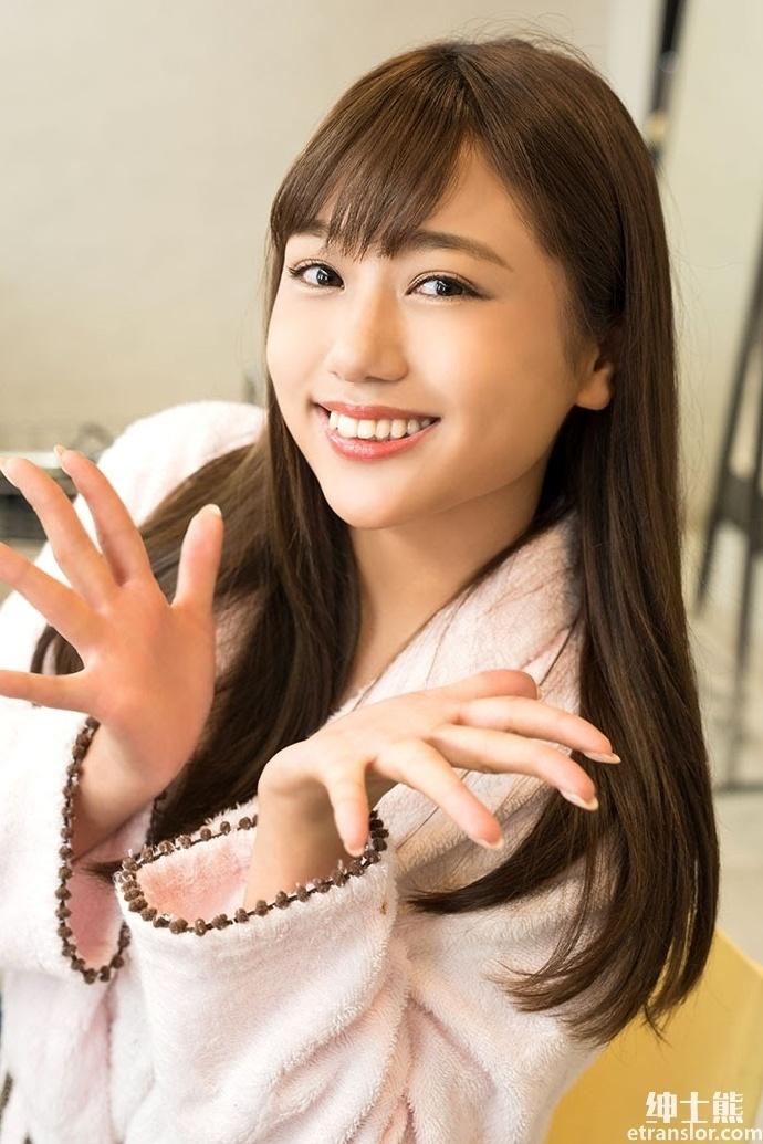 从NMB48 毕业后进军写真界的冲田彩华 网络美女 第18张