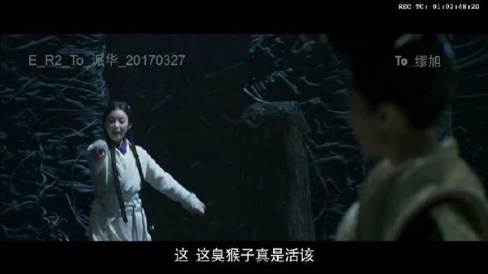 《悟空传》即将在7月13日上映,网传全片已经泄露