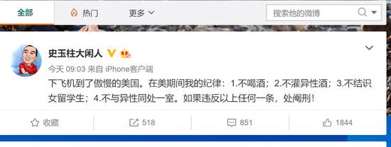 原来早有恩怨 刘强东曾批史玉柱卖保健品赚几百亿https://www.hiquer.com