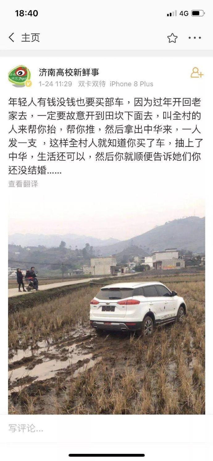 www.taoshu6.com_image