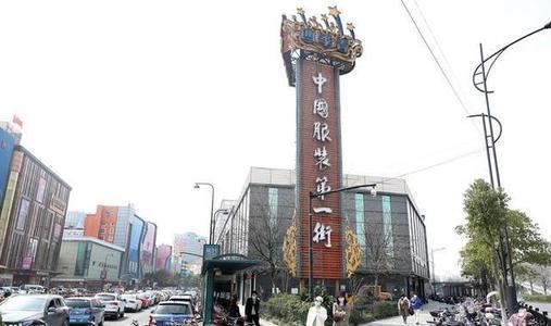 杭州四季青服装某档口一年的运作成本