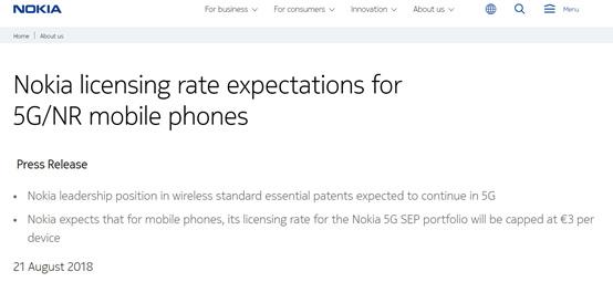 华为能收到多少5G专利费?