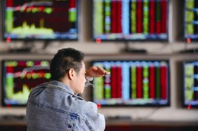 如果你一定要买股票,那送你四条原则
