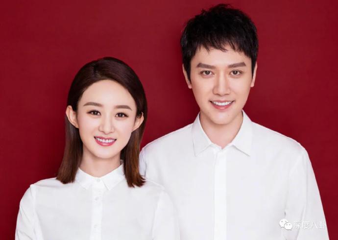 赵丽颖和冯绍峰官宣布离婚 娱乐圈的真爱没有那么简单