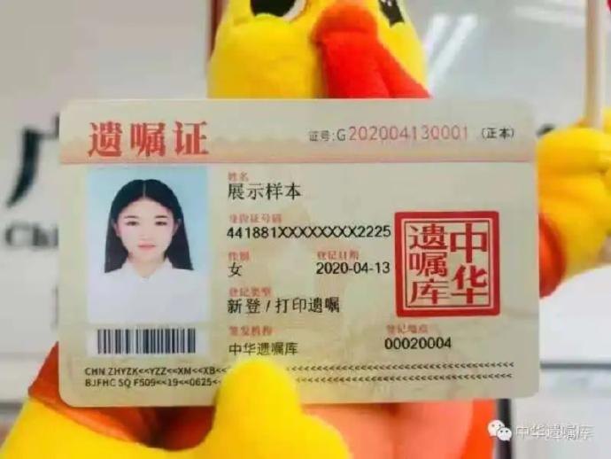 图片[2]-疯狂加班后,我去了中华遗嘱库-福利巴士