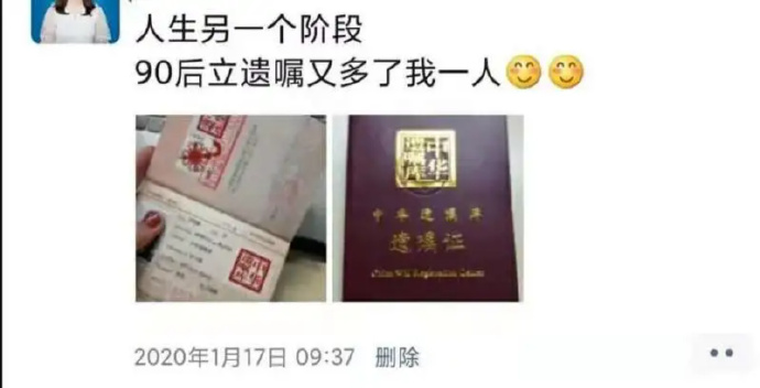 图片[3]-疯狂加班后,我去了中华遗嘱库-福利巴士