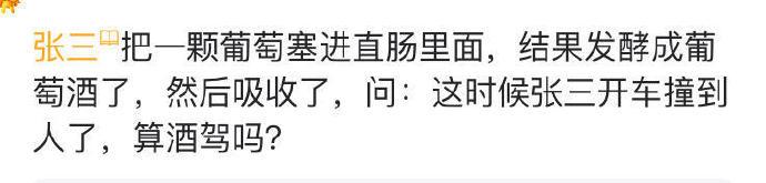 """法外狂徒""""张三""""人生经历堪称传奇,应死而无憾了-B站-『游乐宫』Youlegong.com 第2张"""