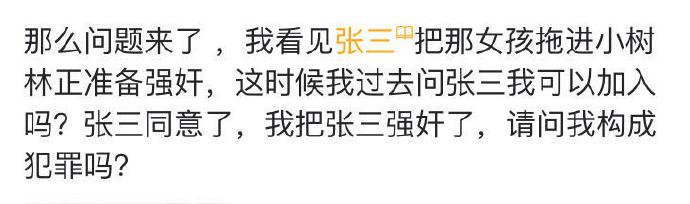 """法外狂徒""""张三""""人生经历堪称传奇,应死而无憾了-B站-『游乐宫』Youlegong.com 第3张"""