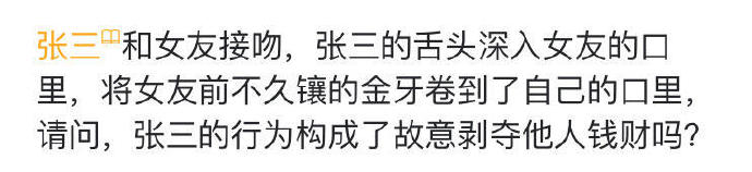 """法外狂徒""""张三""""人生经历堪称传奇,应死而无憾了-B站-『游乐宫』Youlegong.com 第4张"""