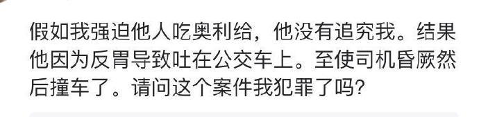 """法外狂徒""""张三""""人生经历堪称传奇,应死而无憾了-B站-『游乐宫』Youlegong.com 第7张"""