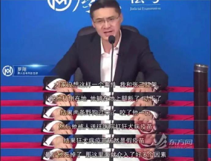 """法外狂徒""""张三""""人生经历堪称传奇,应死而无憾了-B站-『游乐宫』Youlegong.com 第1张"""