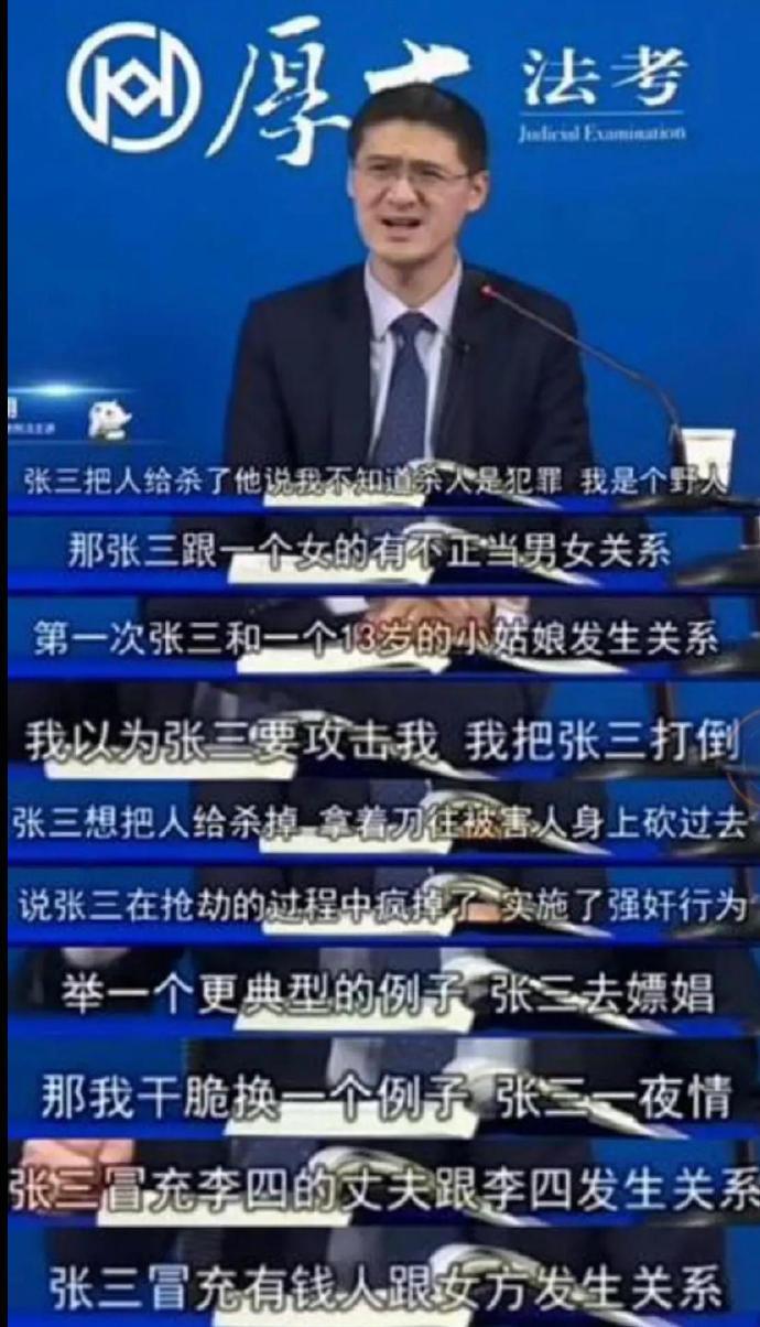"""法外狂徒""""张三""""人生经历堪称传奇,应死而无憾了-B站-『游乐宫』Youlegong.com 第9张"""