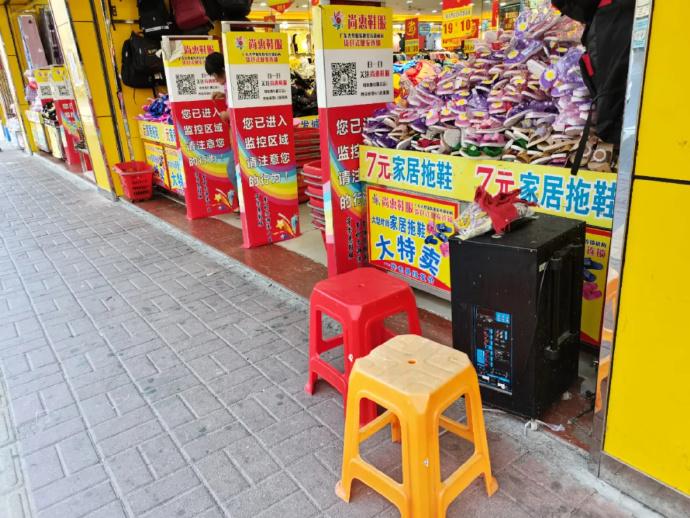 小县城开什么店比较挣钱?-91-『游乐宫』Youlegong.com 第4张
