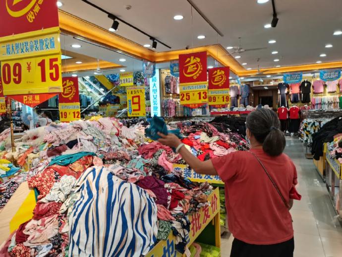小县城开什么店比较挣钱?-91-『游乐宫』Youlegong.com 第5张